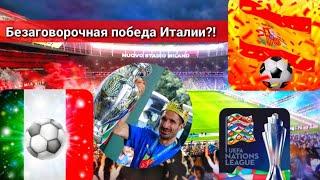 Финал Четырëх Интрига в Лиге Наций Прогноз матча Италия Испания лиганаций футбол