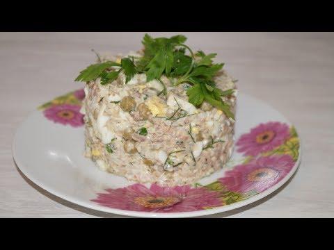 Салат из СССР ) с  Консервированной Сайры.Сытный и простой рыбный  салат.