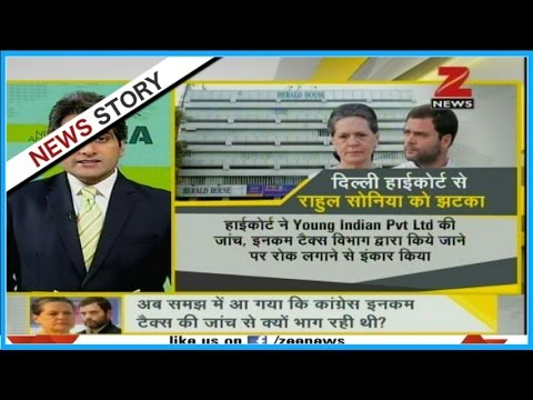DNA: Congress says Centre spreading 'misinformation' in Herald case; BJP welcomes court order