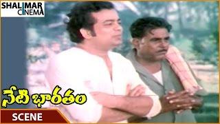 Neti Bharatam Movie || Villagers Planning To Name Nagabhushanam Colony || Suman || Shalimarcinema