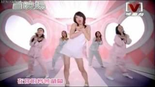 郭書瑤瑤瑤 愛的抱抱MV