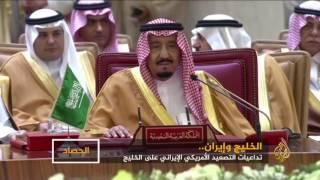 تداعيات التصعيد الأميركي الإيراني على دول الخليج