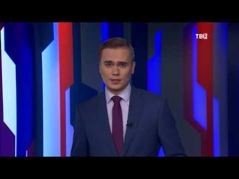 """""""Петровка, 38"""". Эфир от 06.03.2019"""