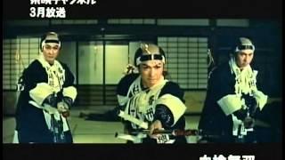 The Kisaragi Sword (1962) // Bande-annonce (VO)