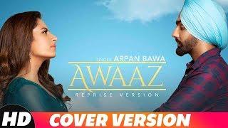Awaaz (Reprised Version) | Arpan Bawa | Ammy Virk | Jaani | B Praak | Latest Punjabi Songs 2018