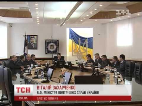 Ukrainian Revolution Feb 19 - Ukraine TV Prime-time News part 2