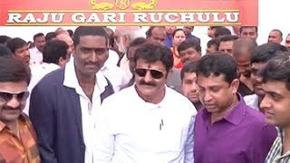 Balakrishna Launches Raju Gari Ruchulu Hyderabad Restaurant