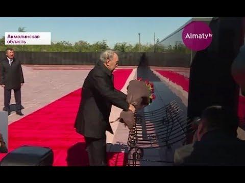 видео: Нурсултан Назарбаев возложил цветы к памятной доске музейного комплекса «АЛЖИР» (31.05.17)