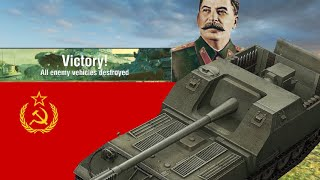 Bias: When Least Expected | OBJECT 263 CARRY