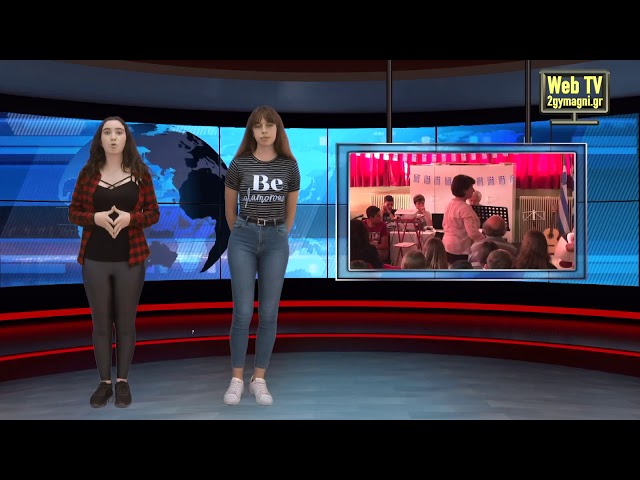 WEB TV 2ου Γυμνασίου Αγίου Νικολάου Νοέμ 2019