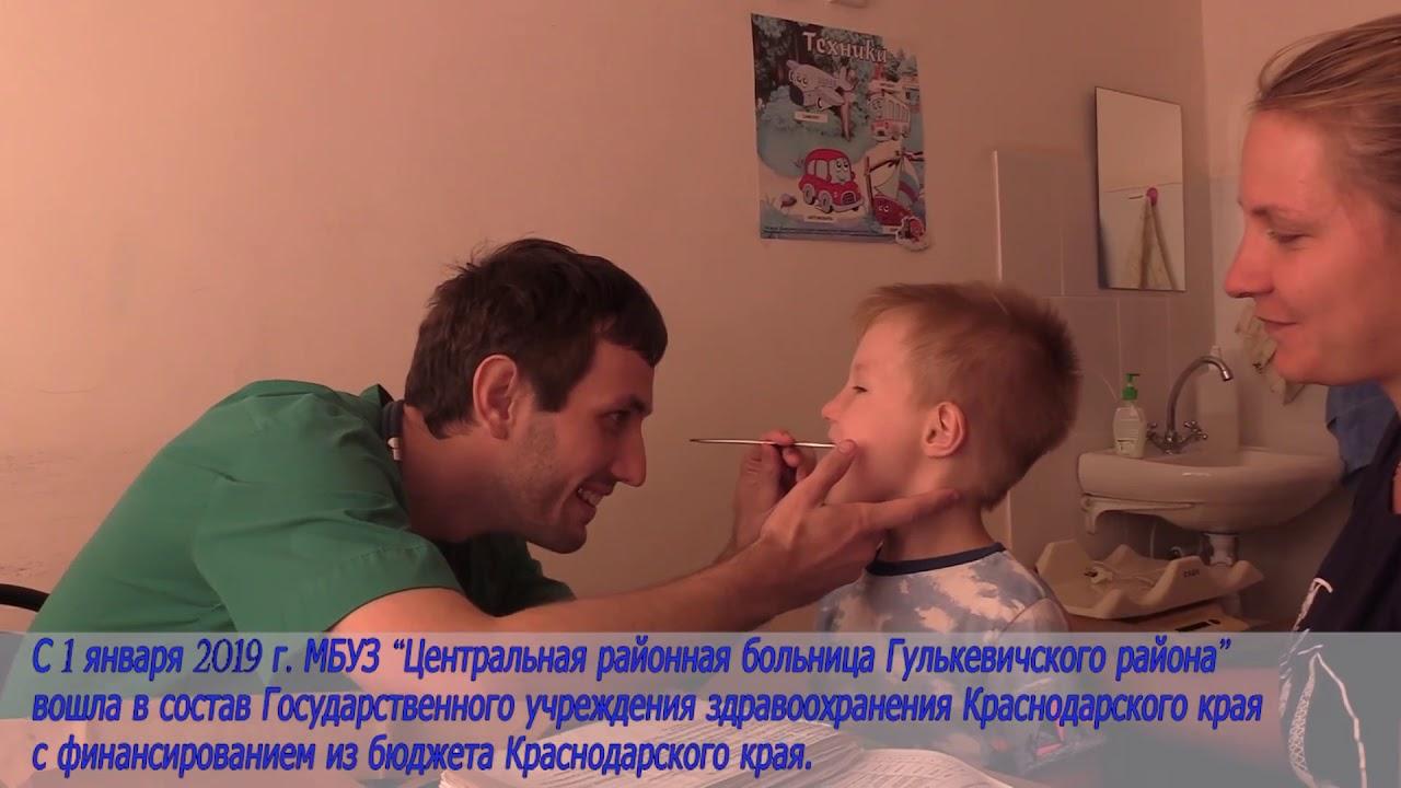 Фильм к дню Гулькевичского района 2019