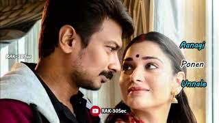 sevvandhi-poove-sevvana-kanne-kalaimaane-tamil-al-whatsapp-status