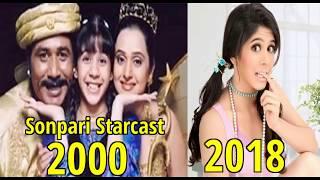 son pari cast then and now