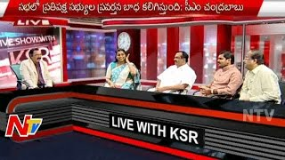 YCP MLA Roja Suspension from AP Assembly | KSR Live Show | Part 1 | NTV