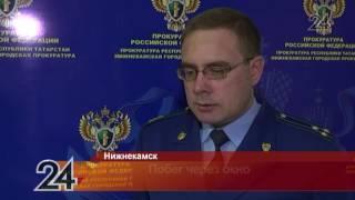 В Нижнекамске судят троих мужчин, пытавшихся изнасиловать 18-летнюю девушку