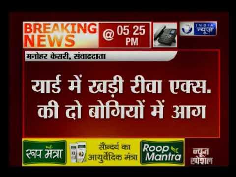 Delhi: दिल्ली-NCR पहुंची डेरा की हिंसा, BJP हेडक्वार्टर पर सुरक्षा बढ़ी
