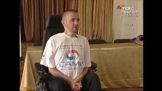 Сочинские инвалиды преподают уроки толерантности