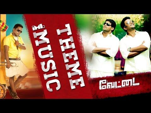 Theme Music | Vettai | IndianMovieBGMs