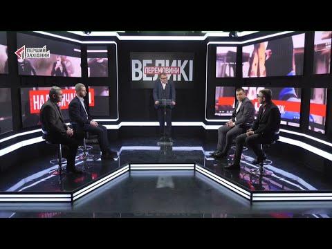 ПЕРШИЙ ЗАХІДНИЙ: Конфлікти на Дрогобиччині.  Хто і на підставі чого призначає старост?