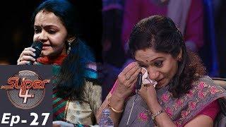Super 4 I Ep 27 Sujatha Shares Her Memories Of Radhika Thilak I Mazhavil Manorama