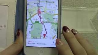 Google maps iPhoneアプリ