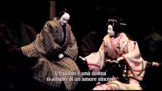 SUGIMOTO BUNRAKU | SONEZAKI SHINJU