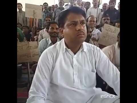 Govind ahirwar jila adyaksh dalit prakoshth congress hamirpur up