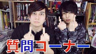 (マホちゃんとの質問コーナー)今年炎上しそうなユーチューバー、知りたくもないことを暴露、マホちゃんキャラ崩壊!? Q&A with Maho-chan thumbnail