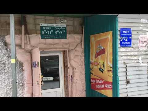 Продаётся магазин «Садко» г.Учалы, ул. Горького 4 площадь 100 кВ.м. Цена 3 млн рублей
