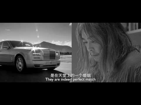 Rolls Royce and Yang Fudong Art Project Teaser Video