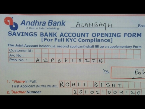 andhra bank deposit form  How to fill saving Bank account opening form Andhra Bank in ...
