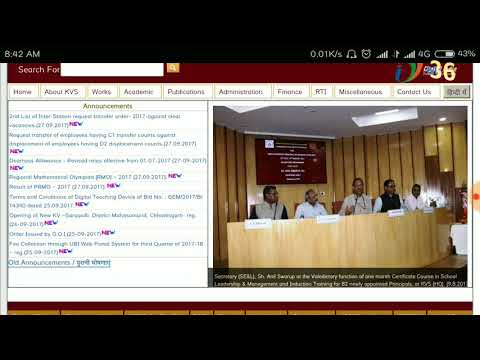 KVS Recruitment Update 28 Sept   Displacement Inter Transfers   Results Soon