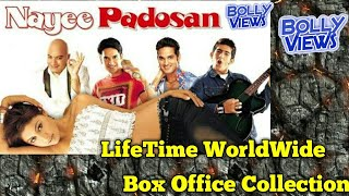 NAYEE PADOSAN Bollywood Movie LifeTime WorldWide Box Office Collection Verdict Hit Or Flop