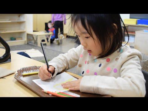 Olympia Regional Learning Academy Montessori Program