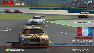 rFactor 2 – IRG GT3 2018 – ROUND 1 – Magny Cours GP - LIVESTREAM