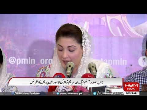 Cracks in PMLN Leaders inside family - Maryam Nawaz's Press Conference in Lahore