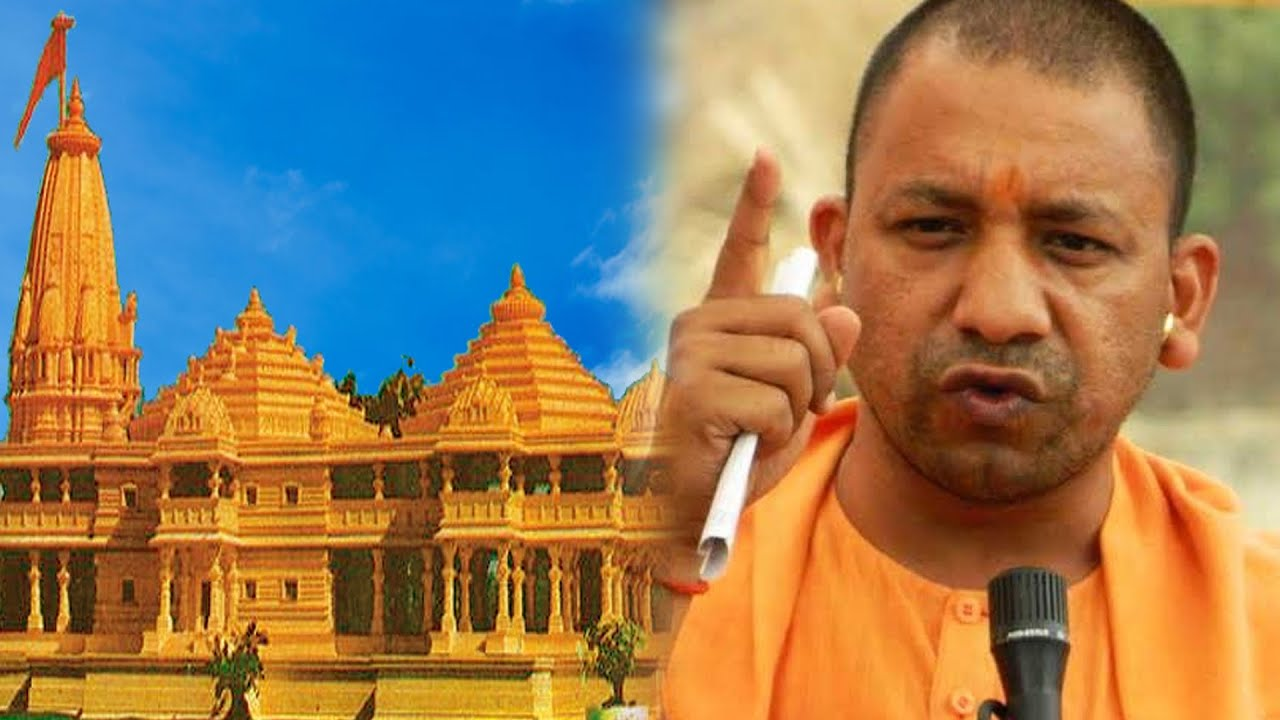Hd wallpaper yogi adityanath - No One Can Stop Ram Mandir Construction Says Yogi Adityanath