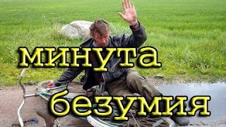 Best jokes Лучшие Приколы 2016 а могло быть все хорошо