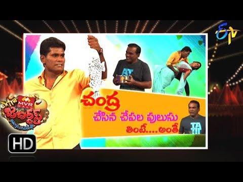 Extra Jabardasth|26th January 2018| Full Episode | ETV Telugu