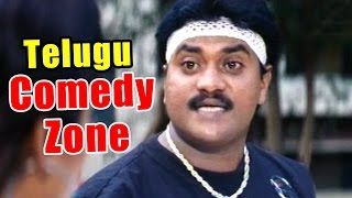 Telugu Comedy Zone Epi 199 - Back 2 Back Telugu Ultimate Comedy Scenes
