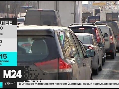 """""""Автодор"""" предложил сократить период использования шипованной резины - Москва 24"""