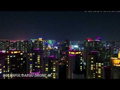 대구광역시 KOREA DAEGU CITY 드론비디오 대구시 동구 수성구 서구 남구 달서구