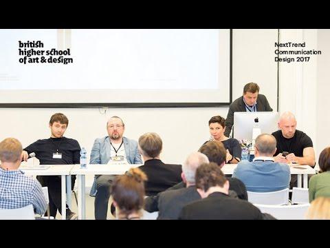 NextTrend Communication Design 2017: 1-ая сессия вопросов и ответов