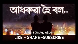 Download Assamese Sad Whatsapp Status Video Rj Pahi Red Fm