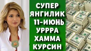 ГУЛНОРА КАРИМОВА СУПЕР ЯНГИЛИК ХАММА КУРСИН