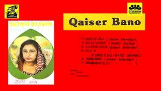 SULTAN E DO JAHAN  |QAISER BANO |GHAZAL/NAAT/QAWWALI