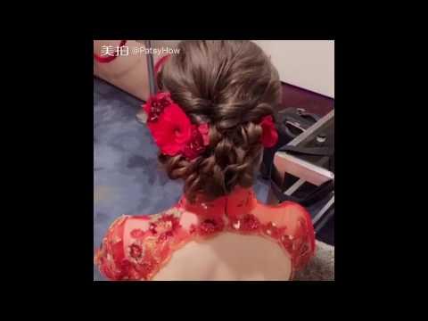 Bridal Makeup And Hair Style - Cheongsam (QiPao) 旗袍