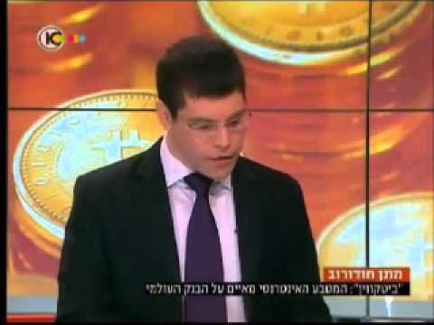 Bitcoin media coverage in Israel.wmv