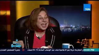 ماسبيرو - حوار الكاتبة الصحفية إقبال بركة مع الفنان سمير صبري وحوار من القلب