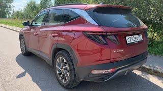 Hyundai Tucson - проверим полем и трассой. Начальный мотор - топовое оснащение Хендэ Туссан  2021